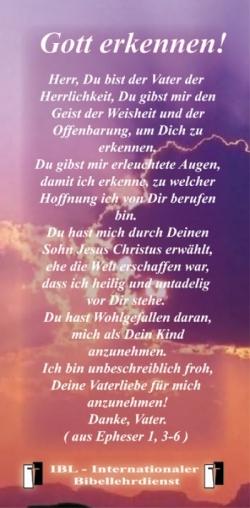 Gott erkennen
